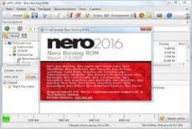 Nero Burning ROM 2017